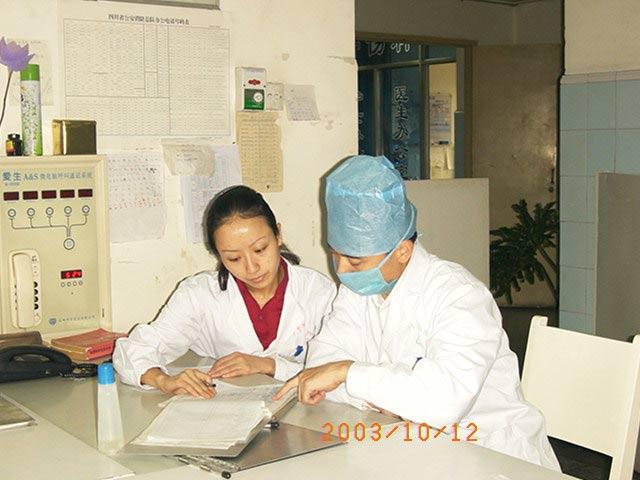 武警四川省消防总队医院采用烧伤再生技术救治一例大面积